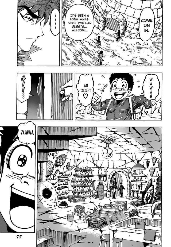 Toriko Chapter 116  Online Free Manga Read Image 5