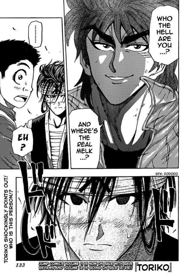 Toriko Chapter 117  Online Free Manga Read Image 1