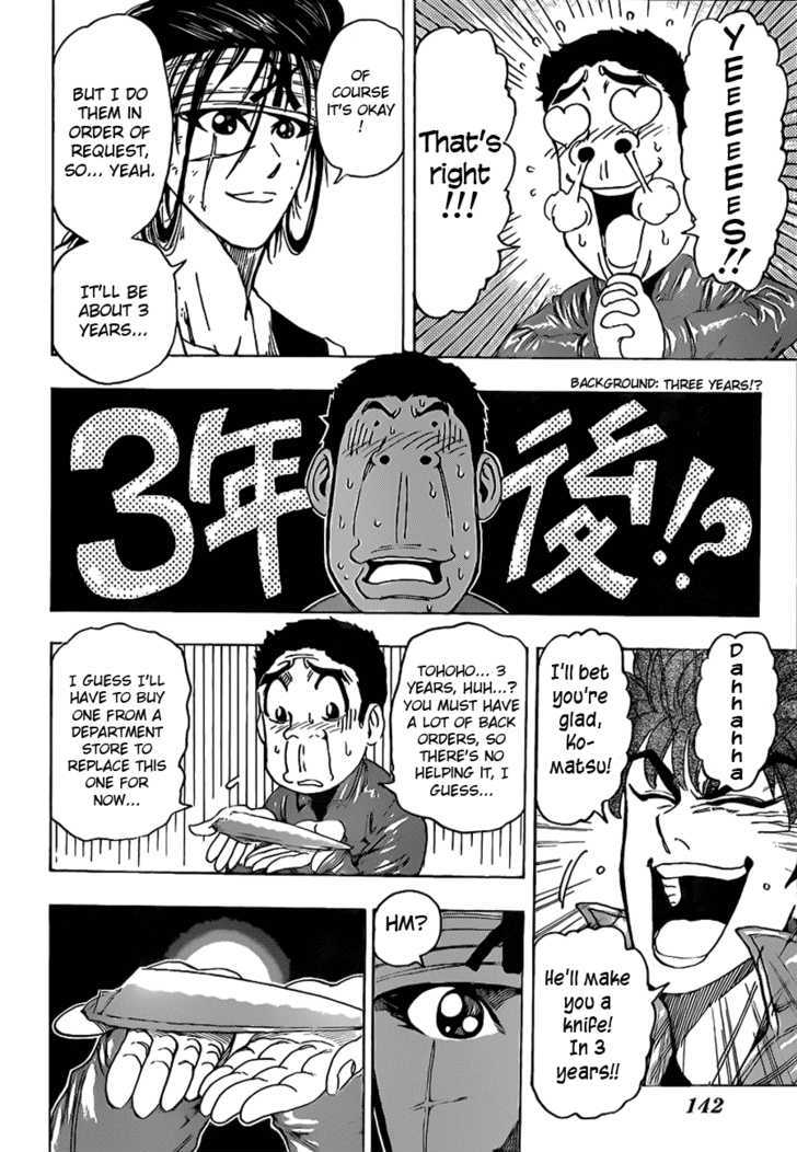 Toriko Chapter 117  Online Free Manga Read Image 10