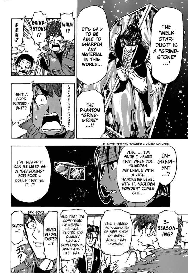 Toriko Chapter 117  Online Free Manga Read Image 12