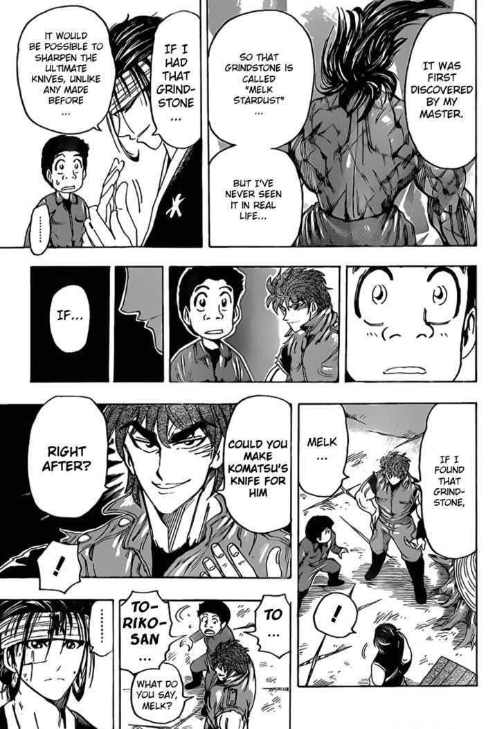 Toriko Chapter 117  Online Free Manga Read Image 13