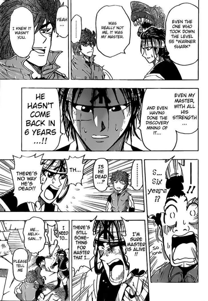 Toriko Chapter 117  Online Free Manga Read Image 15