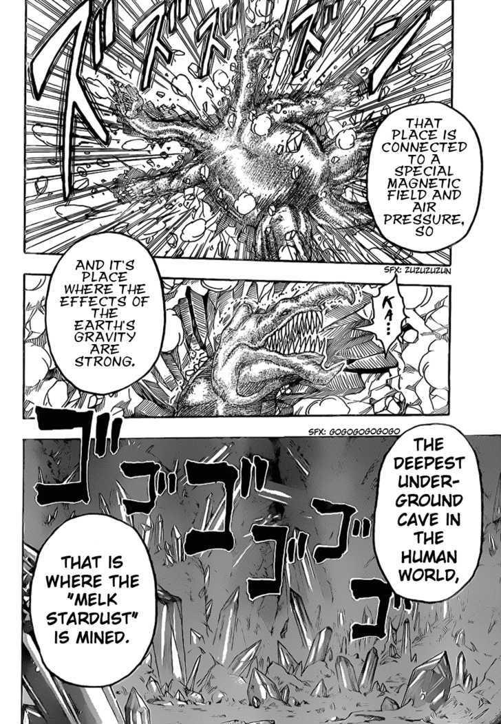 Toriko Chapter 117  Online Free Manga Read Image 18