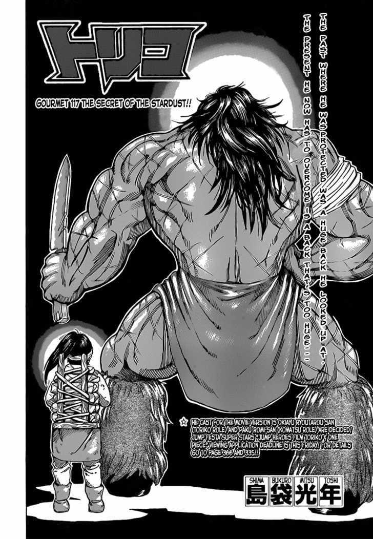 Toriko Chapter 117  Online Free Manga Read Image 2