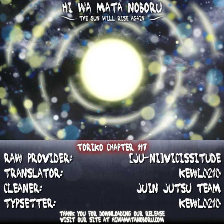Toriko Chapter 117  Online Free Manga Read Image 20