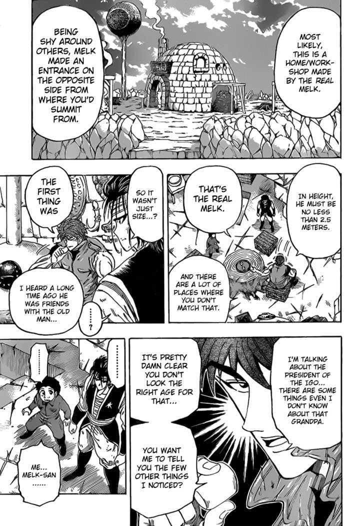 Toriko Chapter 117  Online Free Manga Read Image 5
