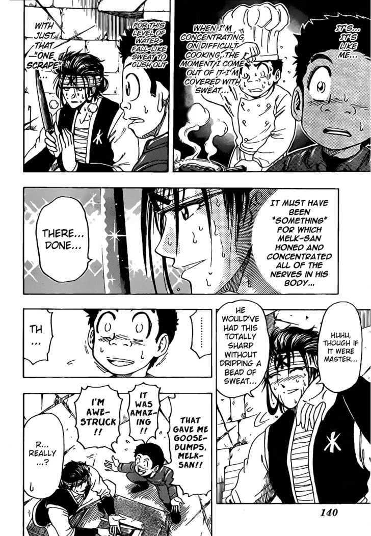 Toriko Chapter 118  Online Free Manga Read Image 16