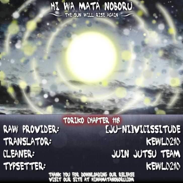 Toriko Chapter 118  Online Free Manga Read Image 20