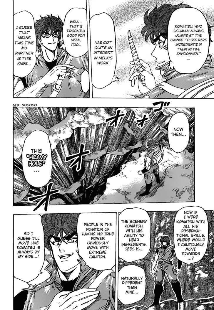 Toriko Chapter 118  Online Free Manga Read Image 8