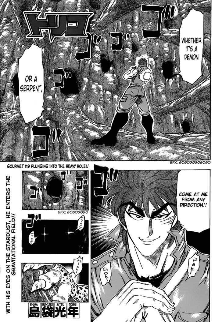 Toriko Chapter 119  Online Free Manga Read Image 1
