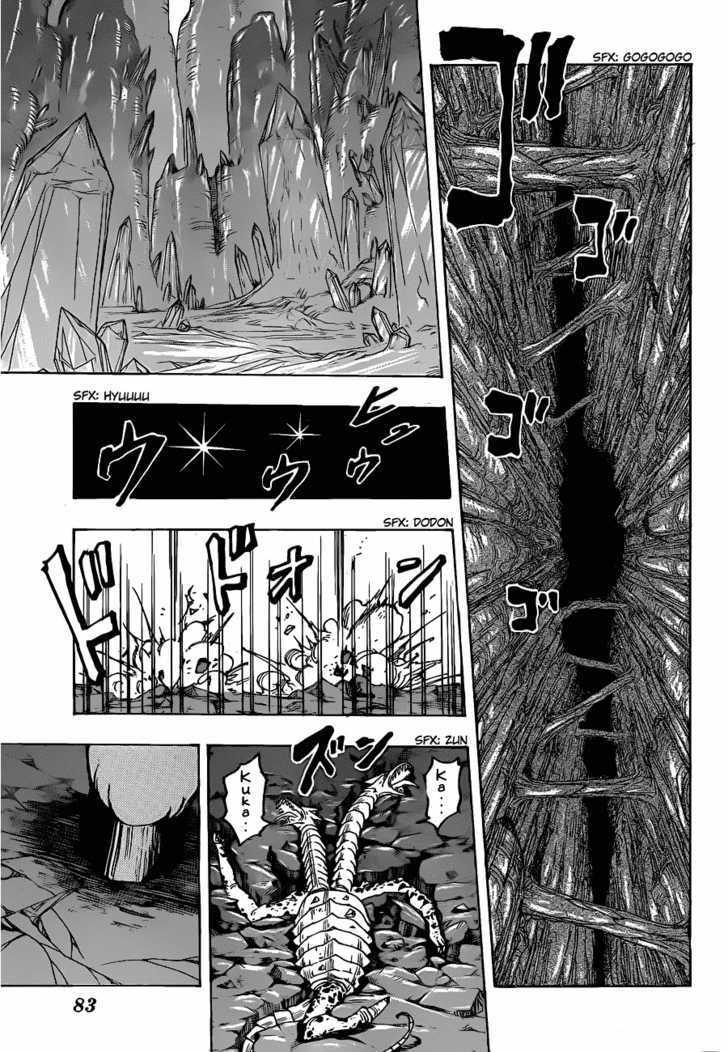 Toriko Chapter 119  Online Free Manga Read Image 11