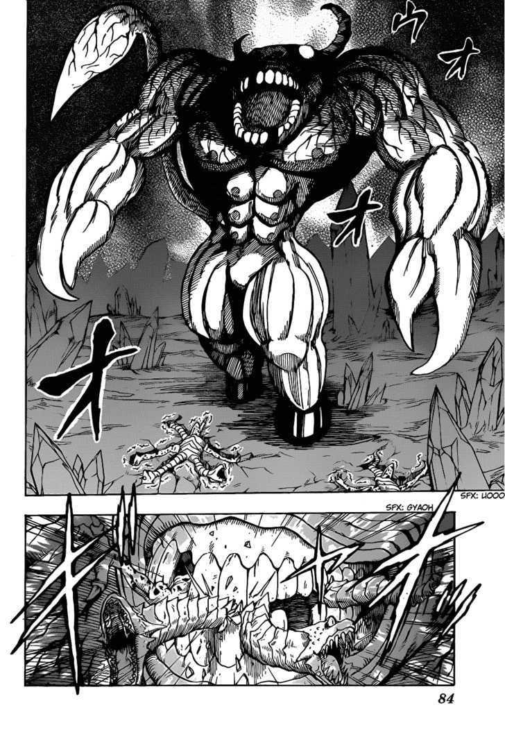 Toriko Chapter 119  Online Free Manga Read Image 12