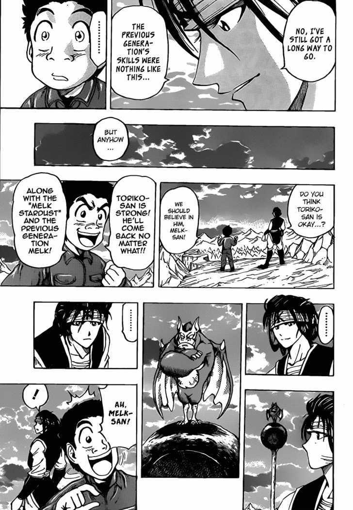 Toriko Chapter 119  Online Free Manga Read Image 17