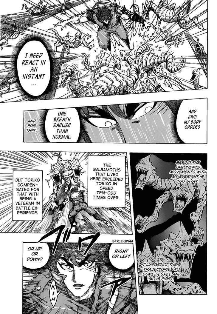 Toriko Chapter 119  Online Free Manga Read Image 5