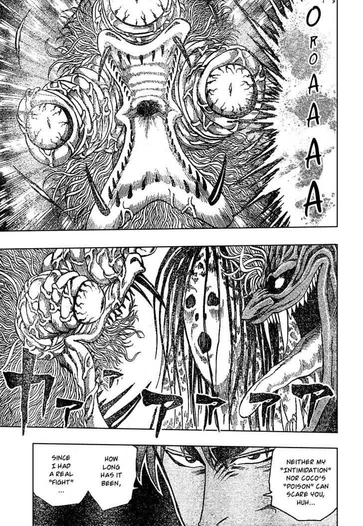 Toriko Chapter 12  Online Free Manga Read Image 15