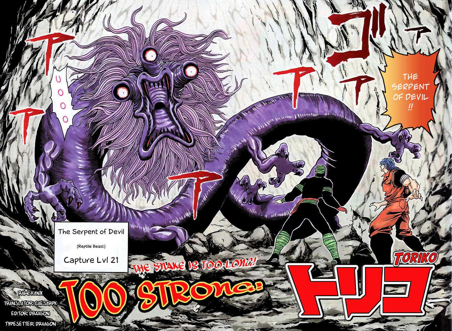 Toriko Chapter 12  Online Free Manga Read Image 2