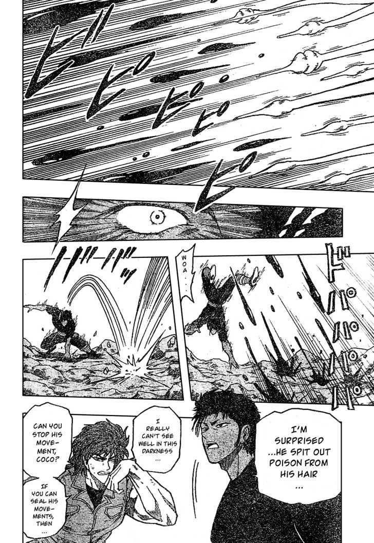 Toriko Chapter 12  Online Free Manga Read Image 20