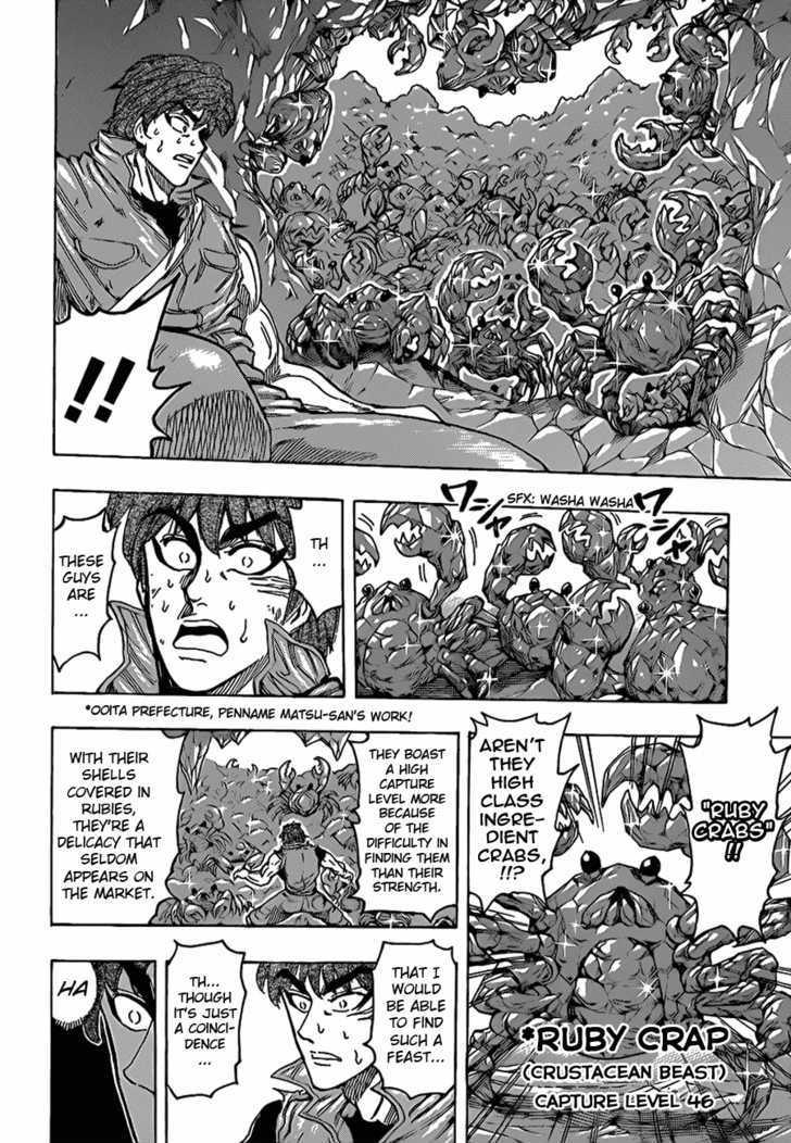 Toriko Chapter 120  Online Free Manga Read Image 10