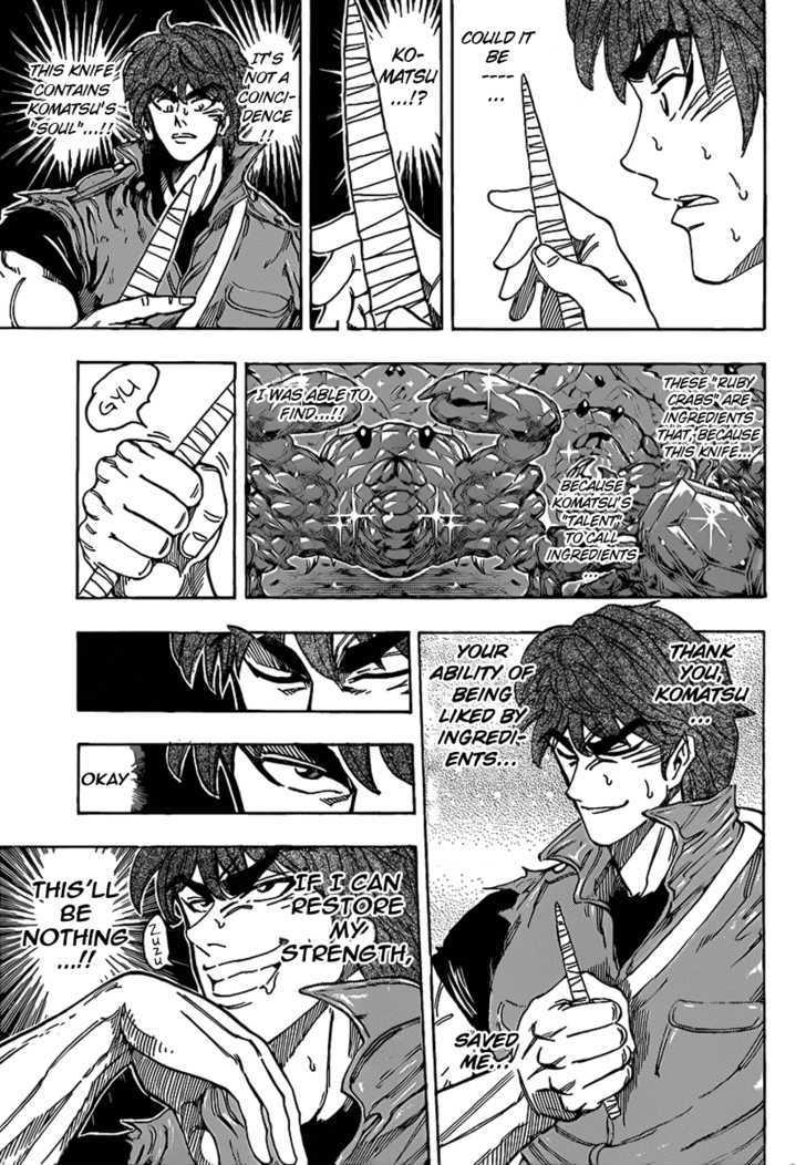 Toriko Chapter 120  Online Free Manga Read Image 11