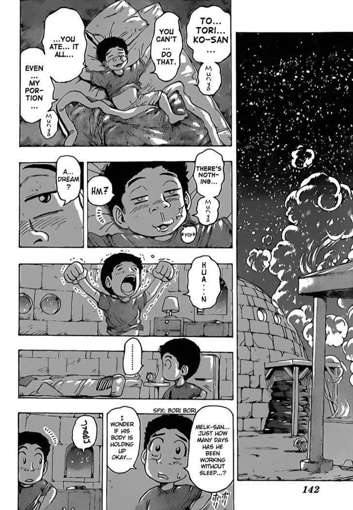 Toriko Chapter 120  Online Free Manga Read Image 12