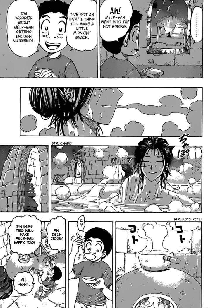 Toriko Chapter 120  Online Free Manga Read Image 13