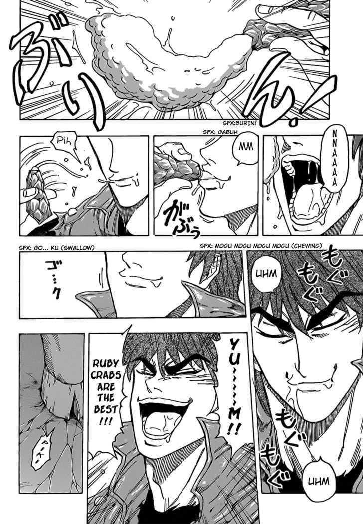Toriko Chapter 120  Online Free Manga Read Image 18