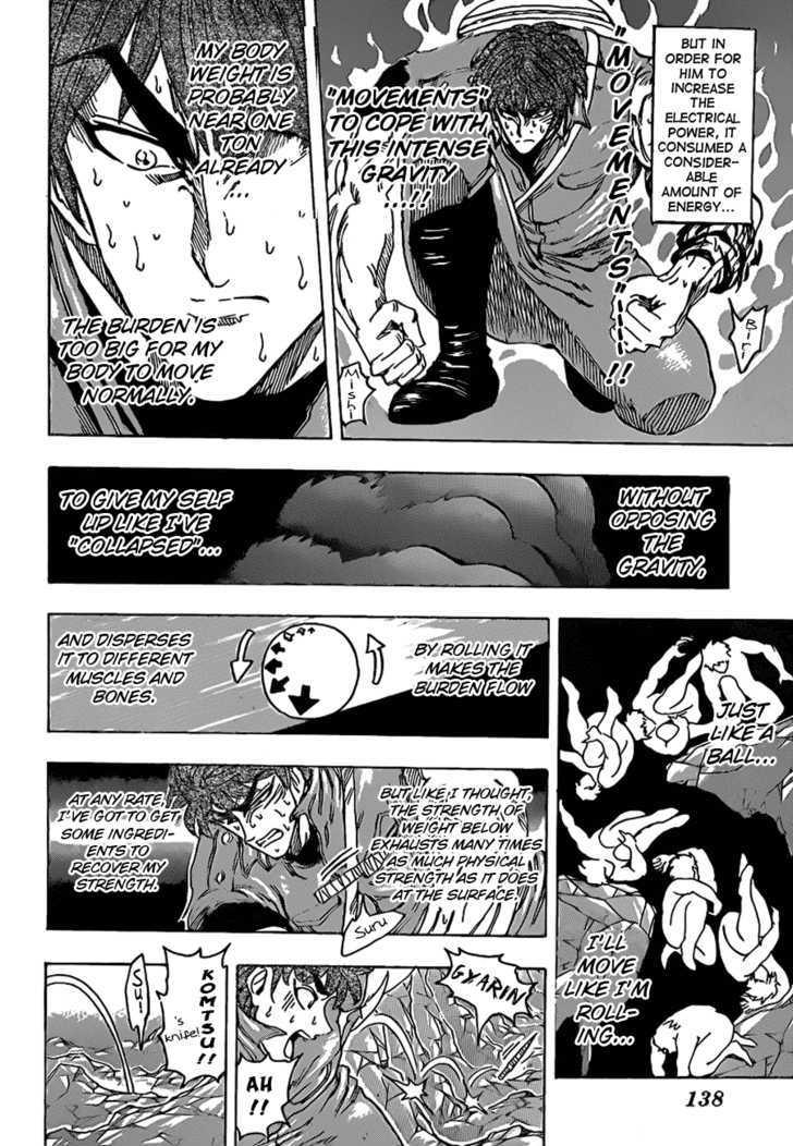 Toriko Chapter 120  Online Free Manga Read Image 8