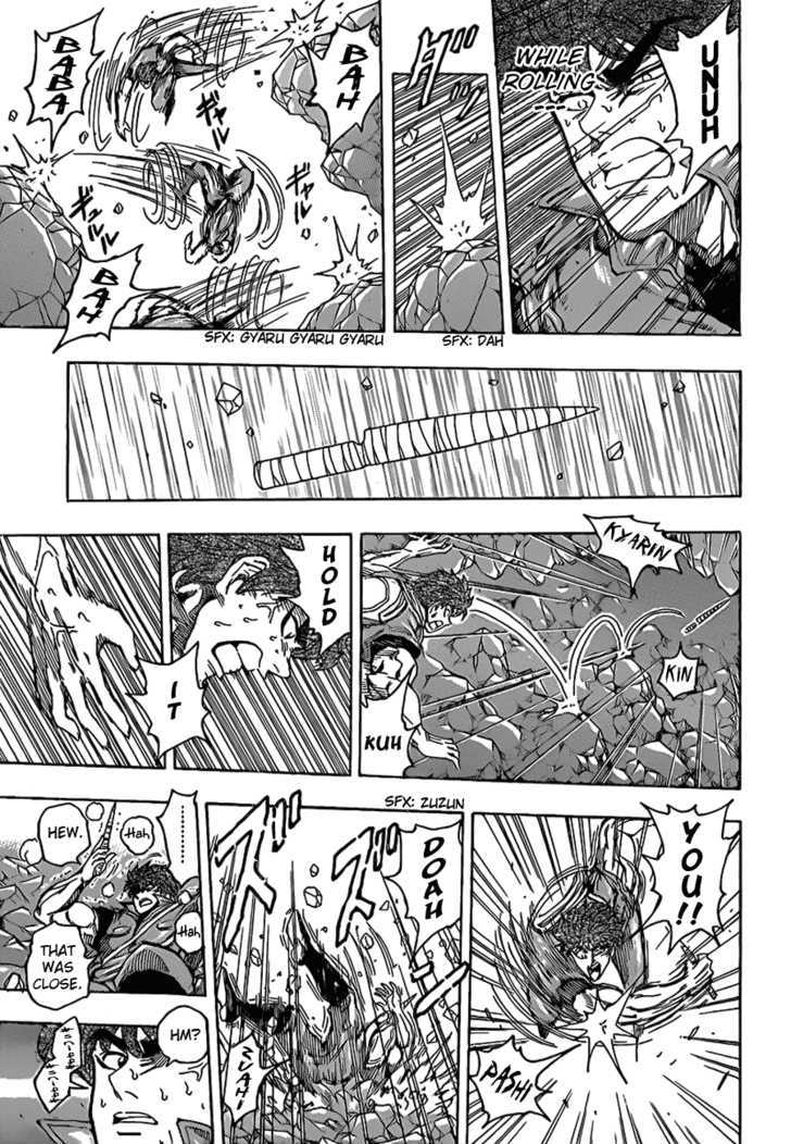 Toriko Chapter 120  Online Free Manga Read Image 9