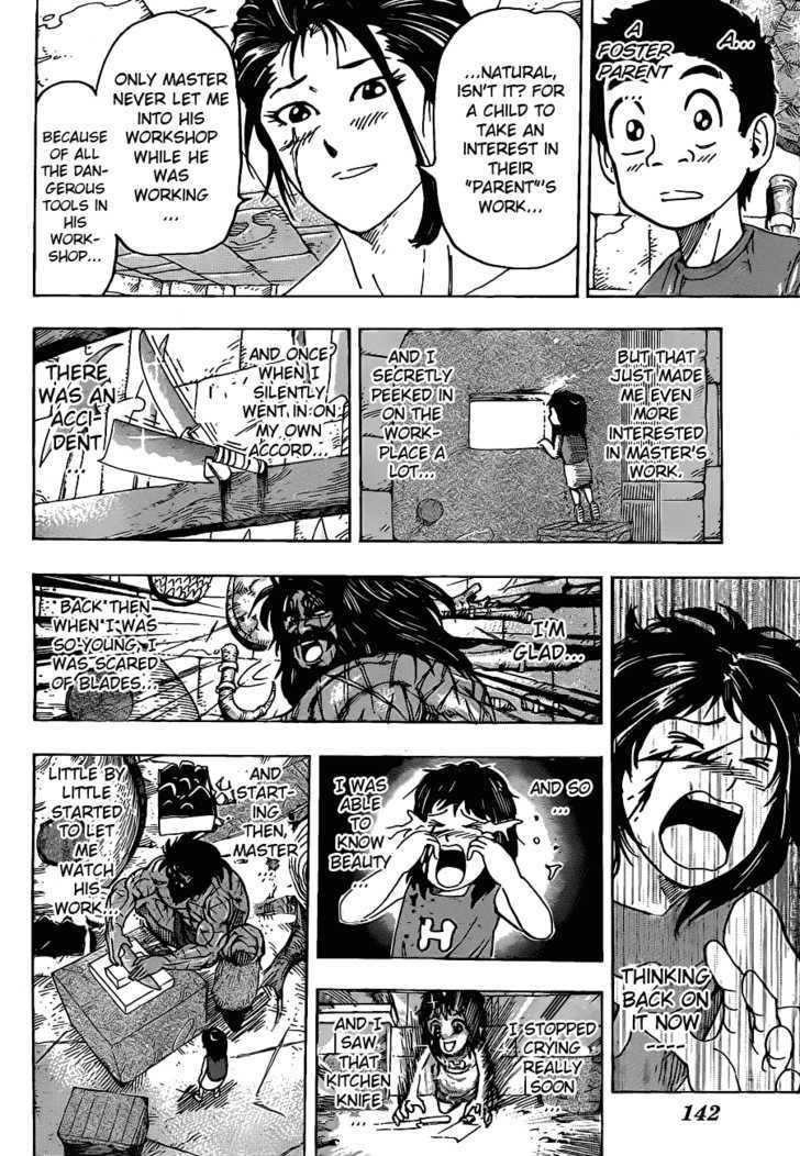 Toriko Chapter 121  Online Free Manga Read Image 13
