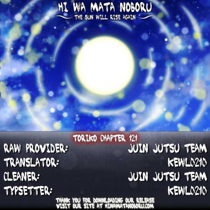 Toriko Chapter 121  Online Free Manga Read Image 19