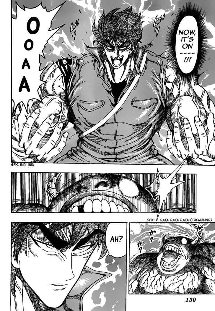 Toriko Chapter 121  Online Free Manga Read Image 2