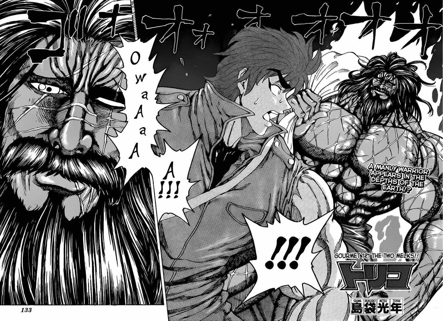 Toriko Chapter 121  Online Free Manga Read Image 4