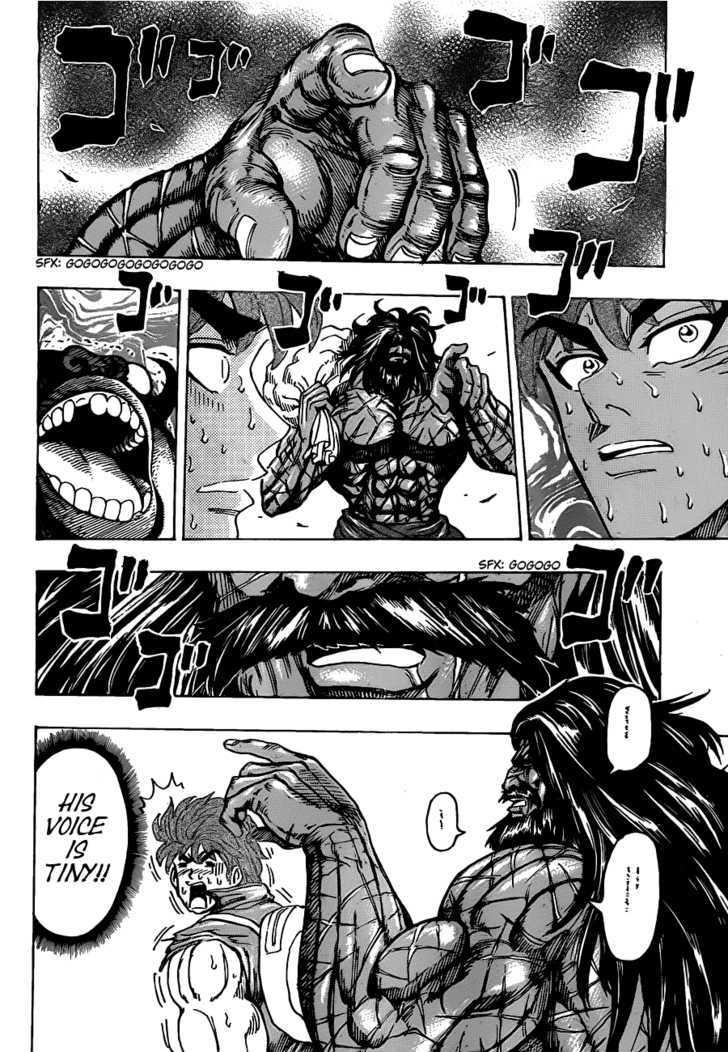 Toriko Chapter 121  Online Free Manga Read Image 5
