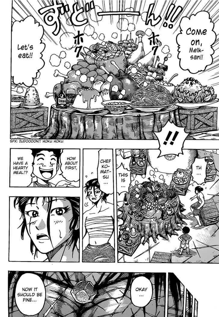 Toriko Chapter 122  Online Free Manga Read Image 10