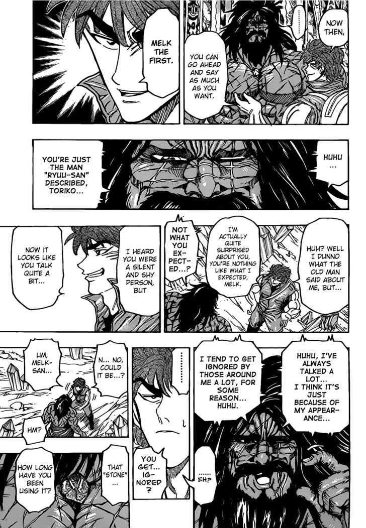 Toriko Chapter 122  Online Free Manga Read Image 11