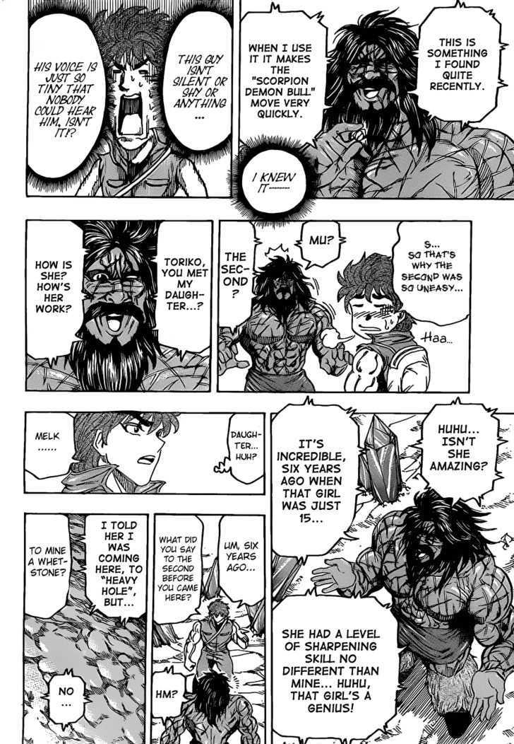 Toriko Chapter 122  Online Free Manga Read Image 12