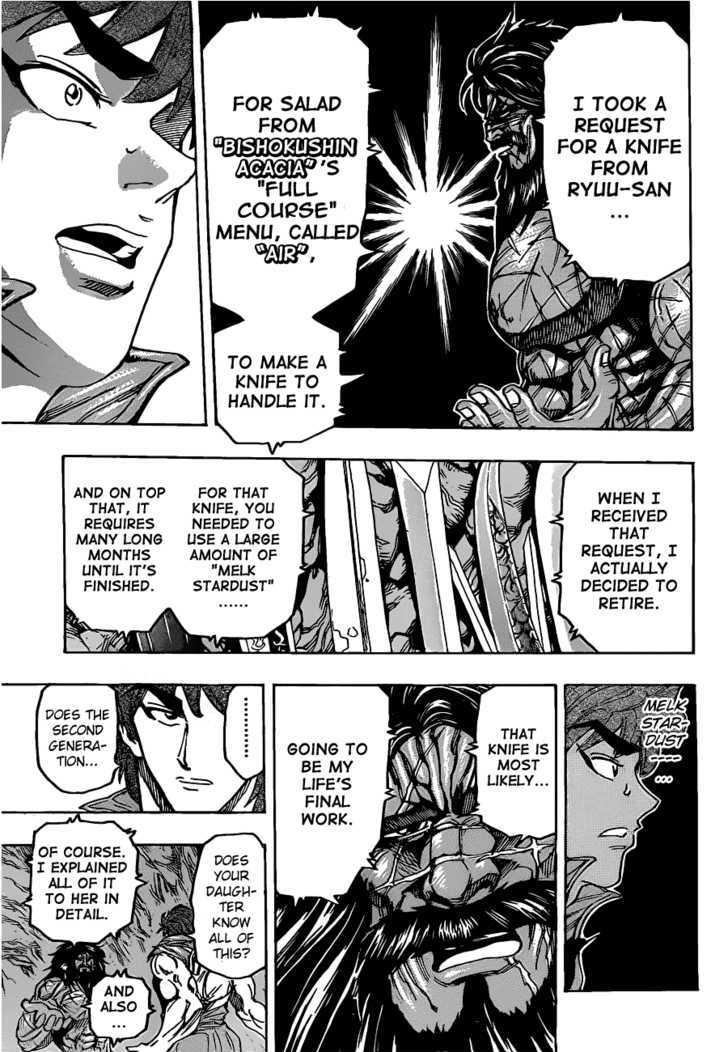 Toriko Chapter 122  Online Free Manga Read Image 13