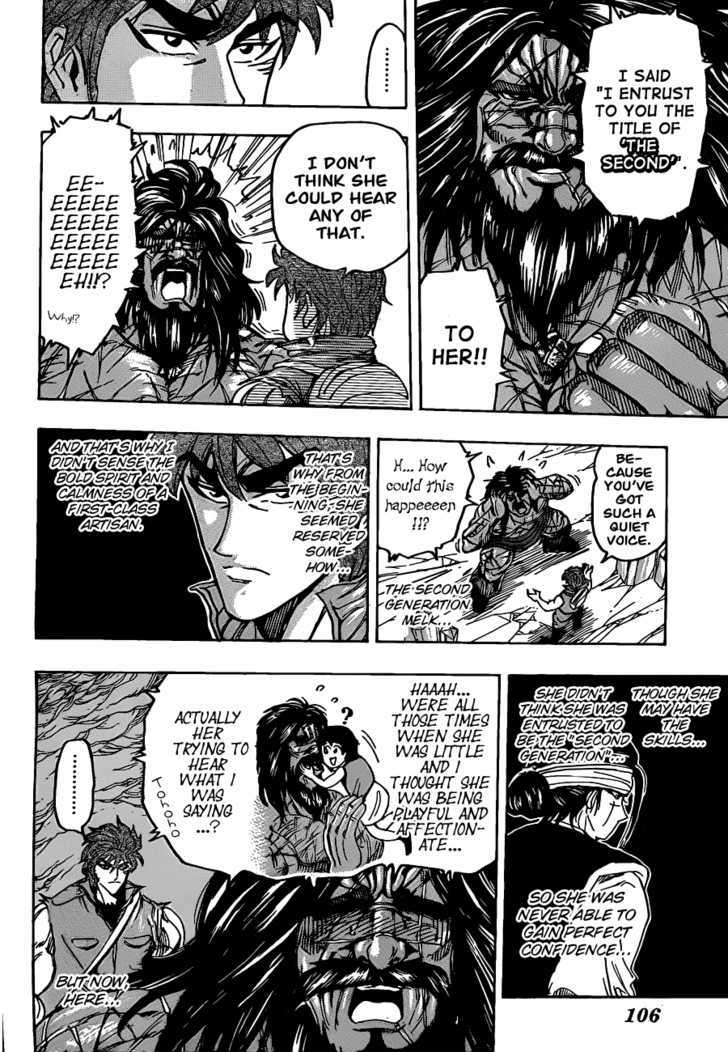 Toriko Chapter 122  Online Free Manga Read Image 14