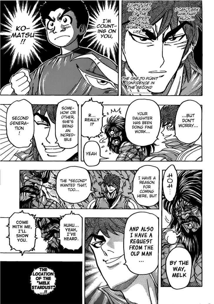 Toriko Chapter 122  Online Free Manga Read Image 15