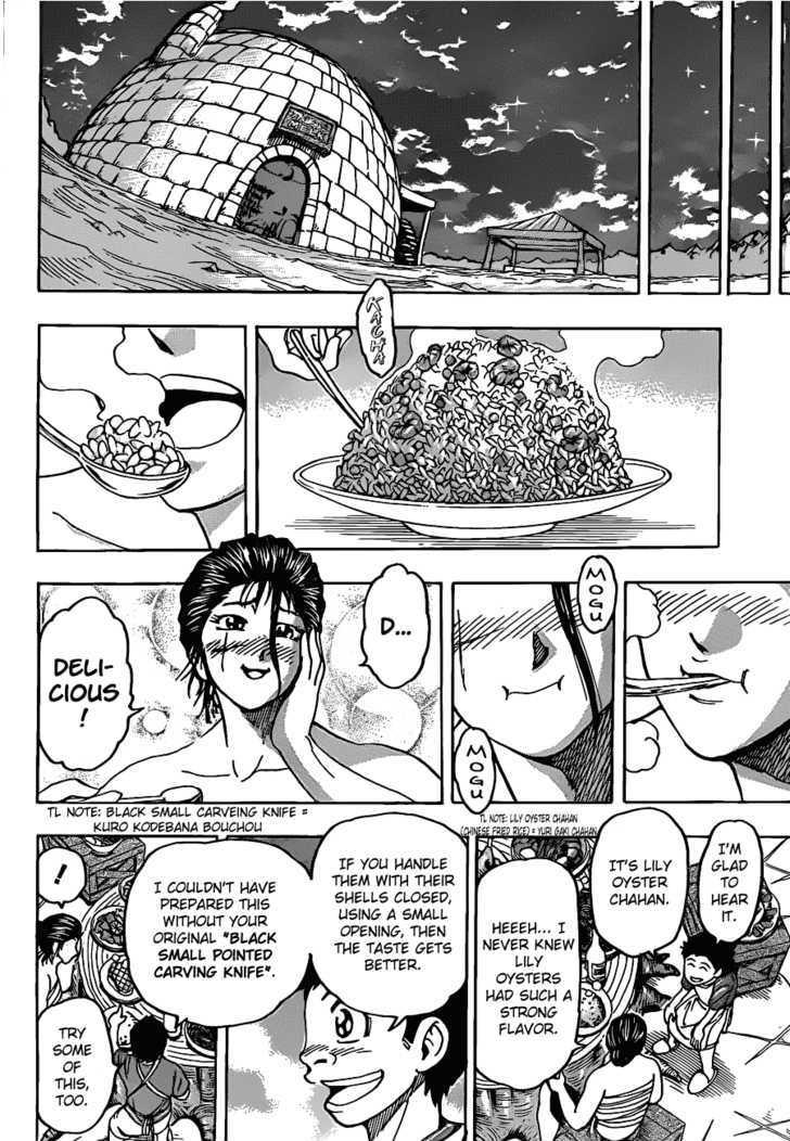 Toriko Chapter 122  Online Free Manga Read Image 16