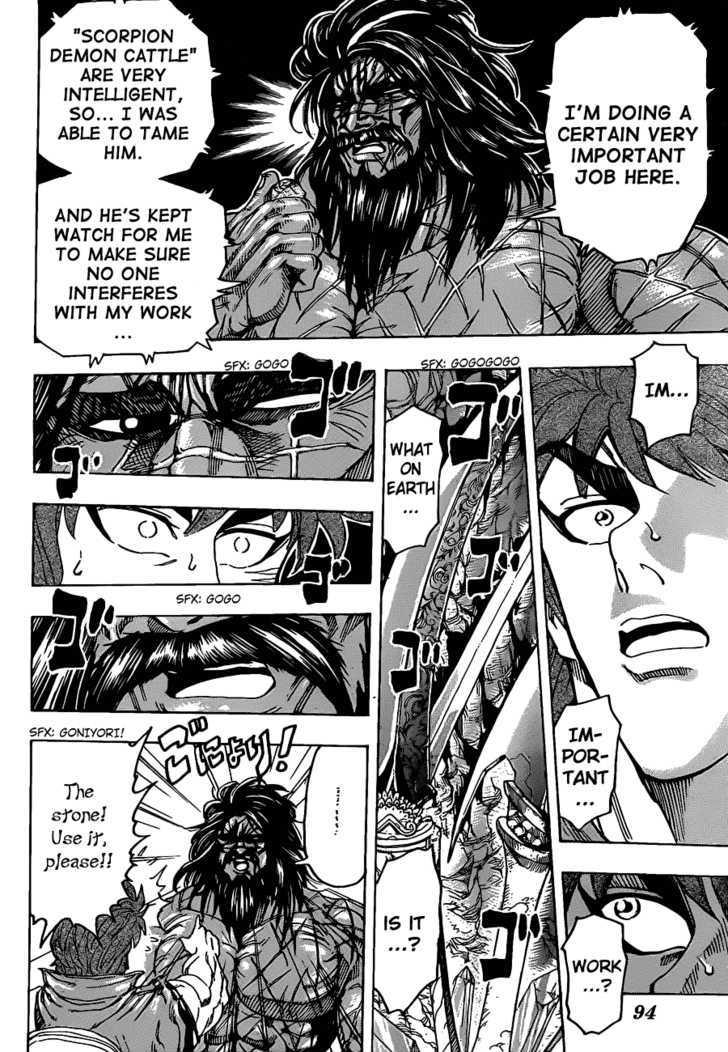 Toriko Chapter 122  Online Free Manga Read Image 2