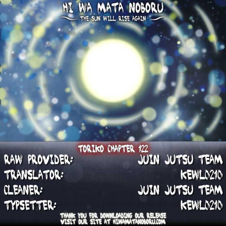Toriko Chapter 122  Online Free Manga Read Image 20