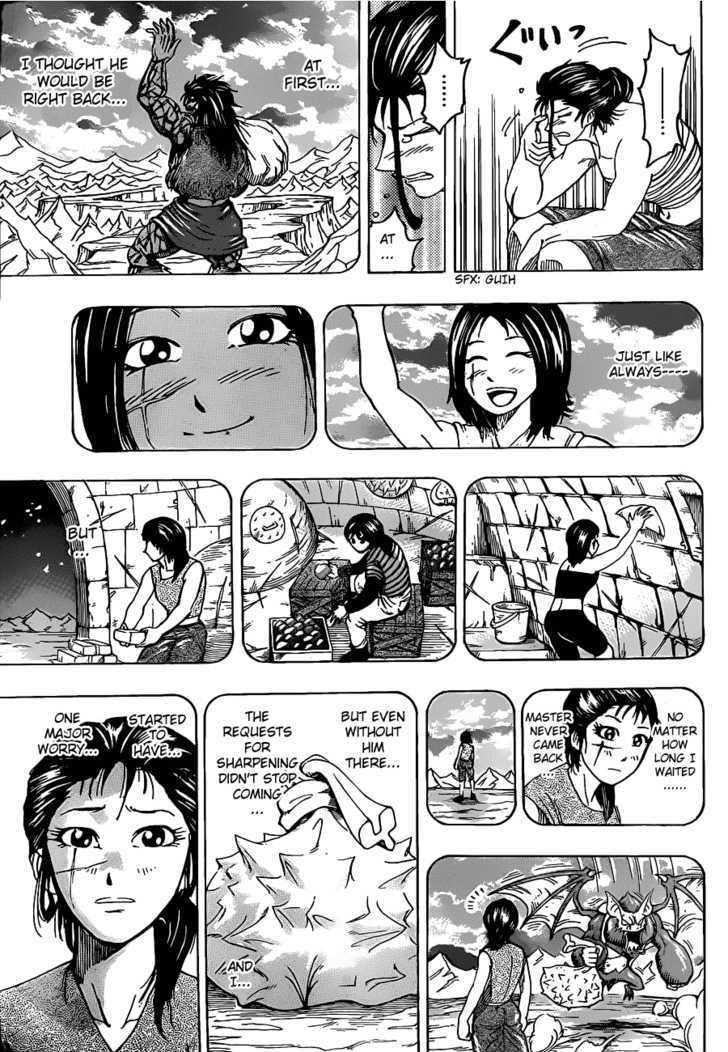 Toriko Chapter 122  Online Free Manga Read Image 5