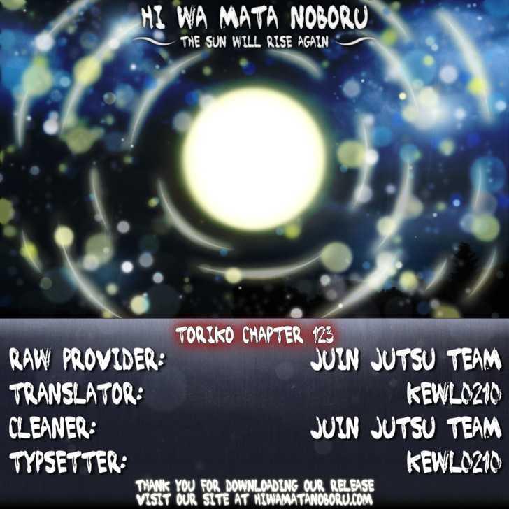 Toriko Chapter 123  Online Free Manga Read Image 22