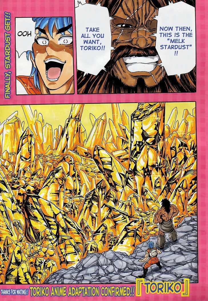 Toriko Chapter 123  Online Free Manga Read Image 3