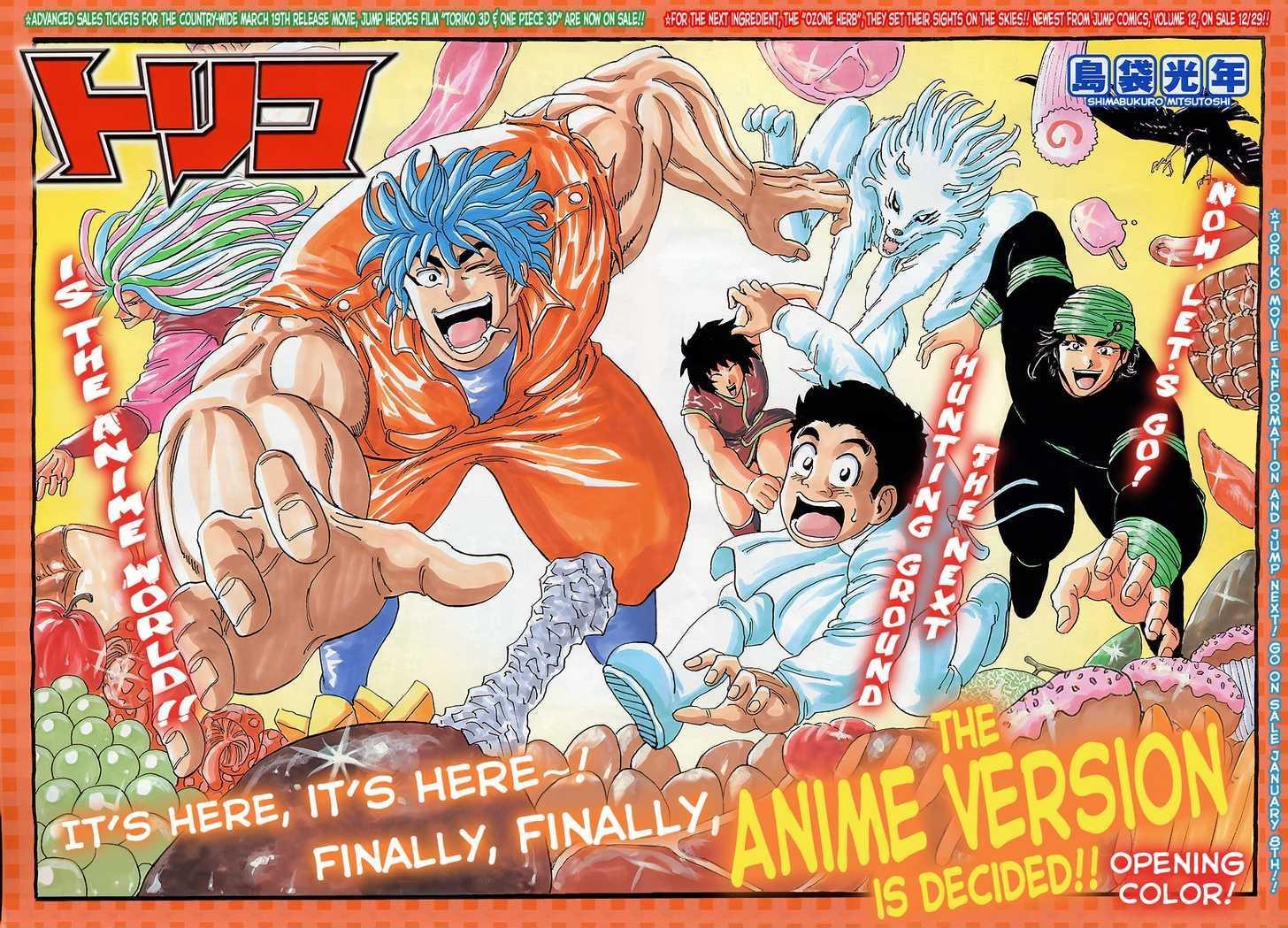 Toriko Chapter 123  Online Free Manga Read Image 4