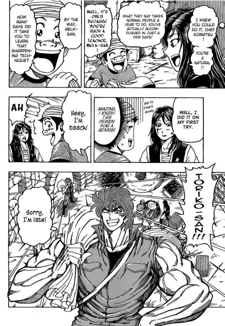Toriko Chapter 123  Online Free Manga Read Image 6