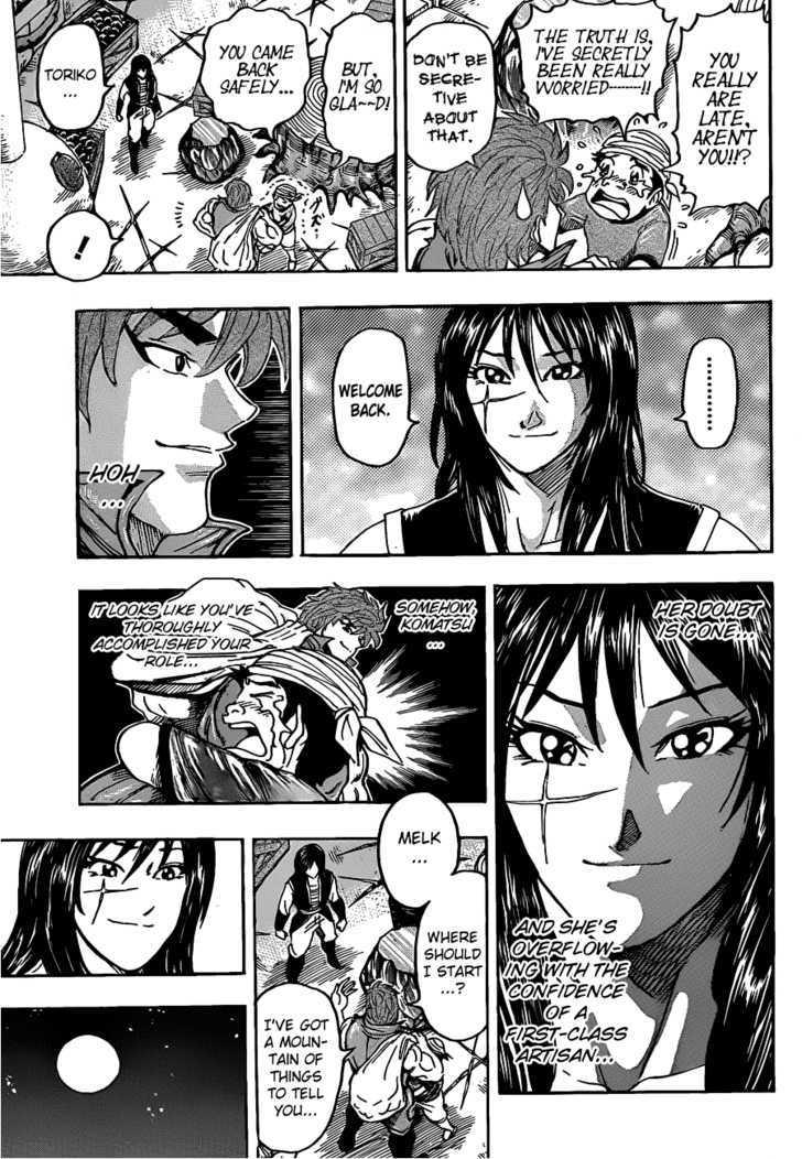 Toriko Chapter 123  Online Free Manga Read Image 7