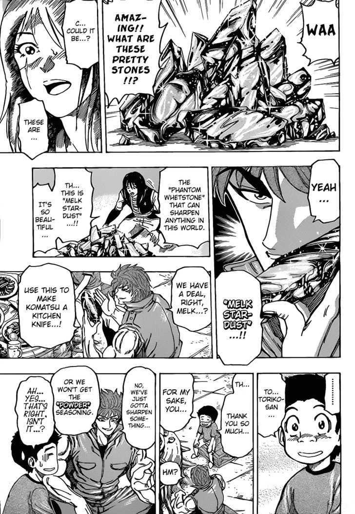 Toriko Chapter 123  Online Free Manga Read Image 9
