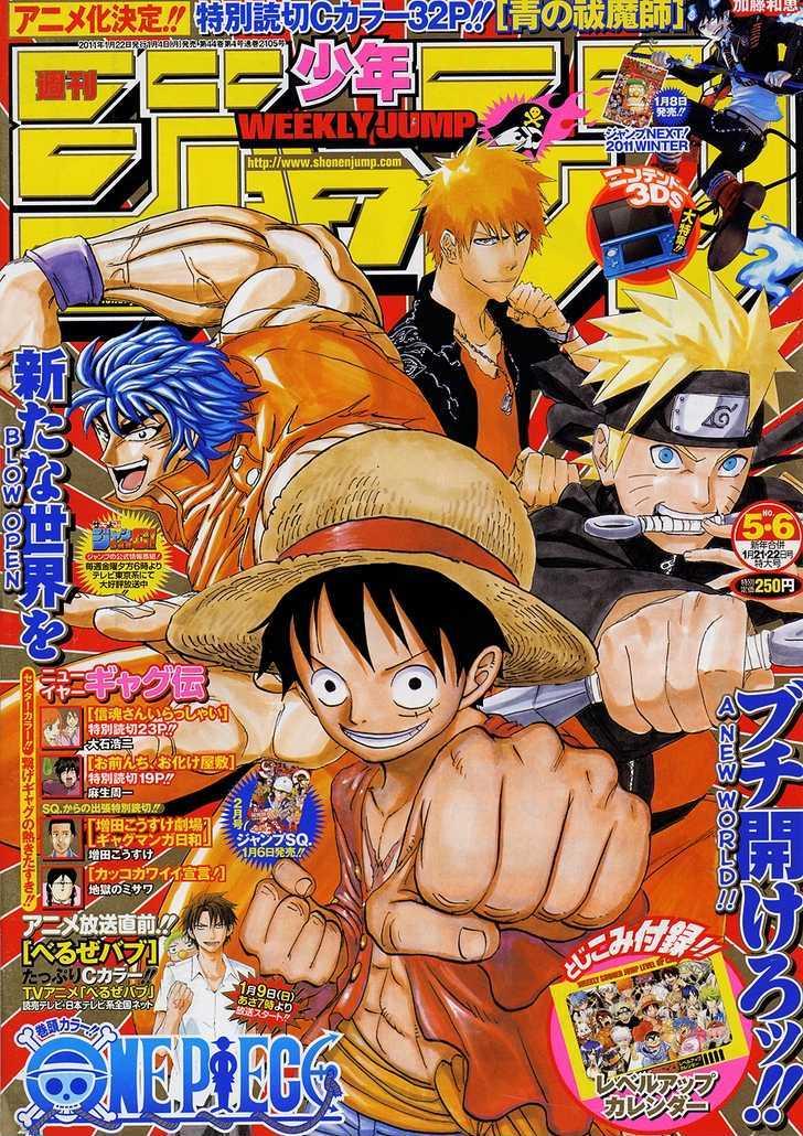 Toriko Chapter 124  Online Free Manga Read Image 1